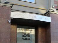 Минфин предложил снизить налоговую нагрузку на лишенные лицензии банки