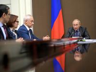 Президент России Владимир Путин заявил, что криптовалюты создают возможность отмывания капиталов, ухода от налогов, финансирования терроризма и распространения мошеннических схем