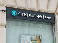 """Часть акций """"Открытия"""" достанется АСВ в счет долга"""