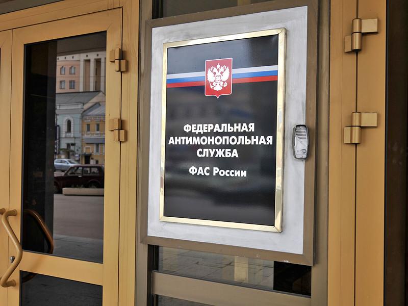 Федеральная антимонопольная служба (ФАС) возбудила дело о картеле поставщиков медицинских изделий на сумму около 1 млрд рублей