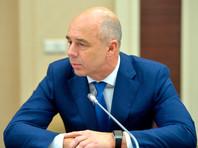 Силуанов: Минфин не планирует ограничивать потоки валюты или влиять на движение капитала даже в сложной ситуации