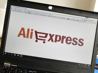 Секс-машина проиграла хлебопечке: зафиксировано падение интереса россиян к интиму на Aliеxpress