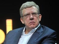 Кудрин обвинил западные санкции в семикратном сокращении иностранных инвестиций в российскую экономику