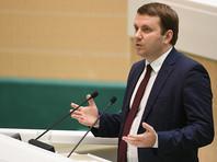 Глава Минэкономразвития пожаловался на слишком низкую инфляцию