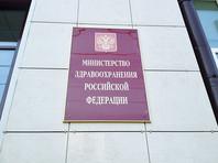 Минздрав не согласился с предложением  разрешить  торговлю  алкоголем через интернет