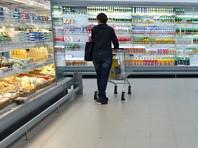 В проекте бюджета РФ до 2020 года не нашлось денег на продовольственные карточки для малоимущих, программу снова отложили