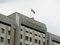 Счетная палата рассказала о проблемах территорий опережающего развития