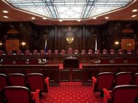 Конституционный суд приступил к проверке закона о национализации имущества в Крыму