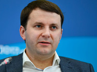 Орешкин предложил освободить бизнес от проверок по требованиям, принятым до 2010 года