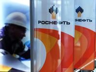 """""""Роснефть"""" отказалась от добычи нефти в акватории Черного моря из-за санкций"""