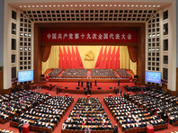 Власти Китая просили убыточные компании не обнародовать биржевую отчетность во время съезда КПК