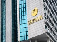 """""""Сбербанк"""" хочет увеличить прибыль до 1 трлн рублей к 2020 году"""