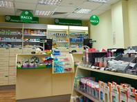 """""""Ромир"""": ни более низкие цены, ни патриотизм не помогают отечественным лекарствам вытеснять импортные"""