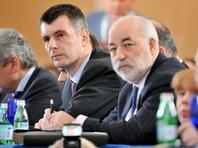 Прохоров и Вексельберг продали 3%  UC Rusal на 315 млн долларов