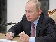 """""""Я соответствующий сигнал еще дам. Прошу и Генпрокуратуру, и Следственный комитет повнимательней"""", - сказал Путин"""