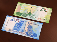 Представленные на прошлой неделе банкноты номиналом 200 и 2000 рублей поступили в обращение