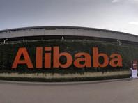 Alibaba Group потратит 15 млрд долларов на научную программу, в рамках которой появятся лаборатории в России