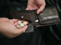 Исследование: россияне беднеют, потребление почти не растет