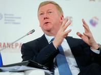 Чубайс: через семь лет Россию ждут большие проблемы в энергетике