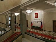 Комитет  Госдумы рекомендовал принять проекты бюджетов государственных внебюджетных фондов