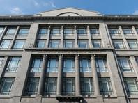 Пятерка крупнейших получателей бюджетных дотаций от Минфина Дагестан, Якутия, Камчатский край, Алтайский край, Чечня в 2018 году заберет до 30% выделяемых денег, а половина дотаций на выравнивание бюджетной обеспеченности приходится на тринадцать российских регионов из 85