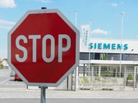 """Суд в Москве принял встречный иск """"Технопромэкспорта"""" к Siemens по турбинам, попавшим в Крым"""