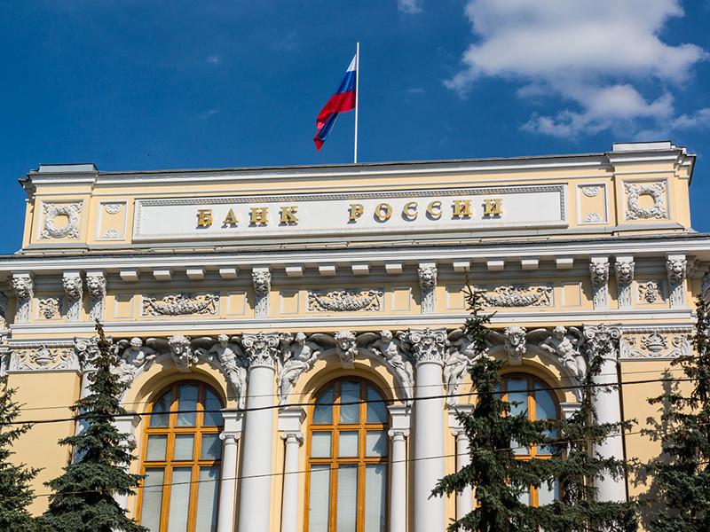 """ЦБ разъяснил, как можно реабилитировать россиян, попавших в """"черные списки"""" банков и Росфинмониторинга"""
