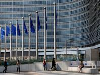 """Европейская комиссия (ЕК) заявила об отсутствии необходимости для строительства газопровода """"Северный поток-2"""""""