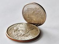 Большинство россиян ожидают, что в ближайшие месяцы рубль ослабнет, узнал ВЦИОМ