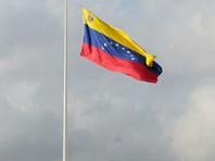 S&P опустило рейтинг Венесуэлы  по долгам в валюте до дефолтного уровня