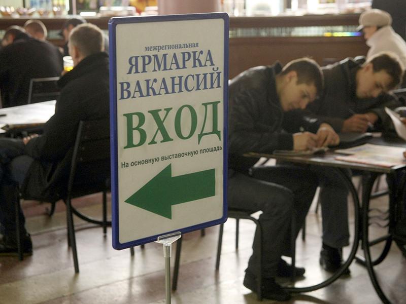 В конце этого - начале следующего года в России ожидаются массовые увольнения. Сокращения коснутся работников банковской сферы, премиального и люксового ритейла, телекома и отрасли строительства