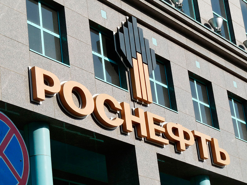 """Второй фейковый документ в деле """"Роснефть"""" - """"Система"""" вновь спровоцировал временный рост акций АФК"""