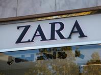 Покупатели одежды Zara в Турции нашли в вещах записки с жалобами на невыплату зарплаты