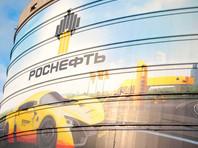 """Ходатайство о заключении мирового соглашения между АФК """"Система"""" и компанией """"Роснефть"""", поступившее накануне в суд Челябинска и названное представителями обеих сторон фальшивкой, может быть не просто не пойми откуда взявшейся бумажкой"""