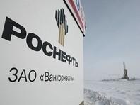 """Дочка"" ""Роснефти""  должна доплатить 2,4 млрд рублей налога на имущество"