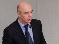 Силуанов: новые санкции США могут оказаться неэффективными из-за жесткого бюджета РФ