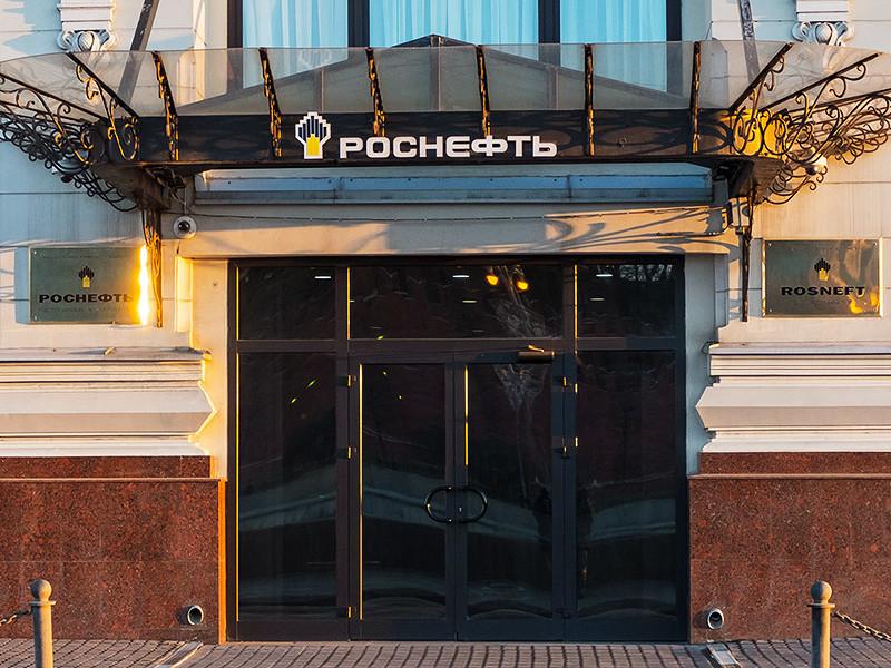 """""""Роснефть"""" и Российский топливный союз хотят отстранить трейдеров от основных торгов нефтепродуктами на бирже"""