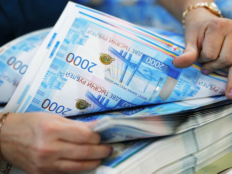 Дальневосточное главное управление Банка России призвало не покупать банкноты в 200 и 2000 рублей по ценам выше номинала и дождаться массового выпуска. Данные купюры не являются памятными и их тираж  не ограничен, напомнили представители ЦБ