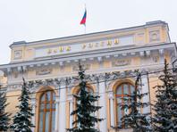 ЦБ отозвал лицензию у одного  из старейших московских банков