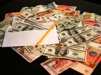 Законопроект о валютном резидентстве для россиян принят в первом чтении