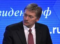 Песков пообещал выяснить судьбу обращения предпринимателей к Путину по поводу увеличения налоговой нагрузки