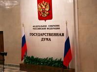 """Несмотря на обещания Путина не допустить роста налоговой нагрузки, власти готовят возрождение """"налога на модернизацию"""""""