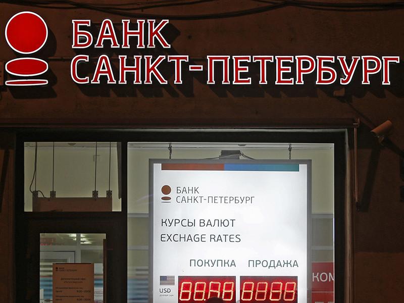 """Банк """"Санкт-Петербург"""" прекратил участие в капитале банка """"Возрождение"""" с 22 ноября. Доля банка """"Санкт-Петербург"""" составляла 5,23%"""