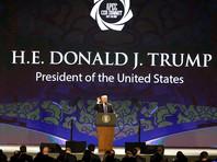 Трамп заявил, что больше не позволит использовать США для получения экономической выгоды