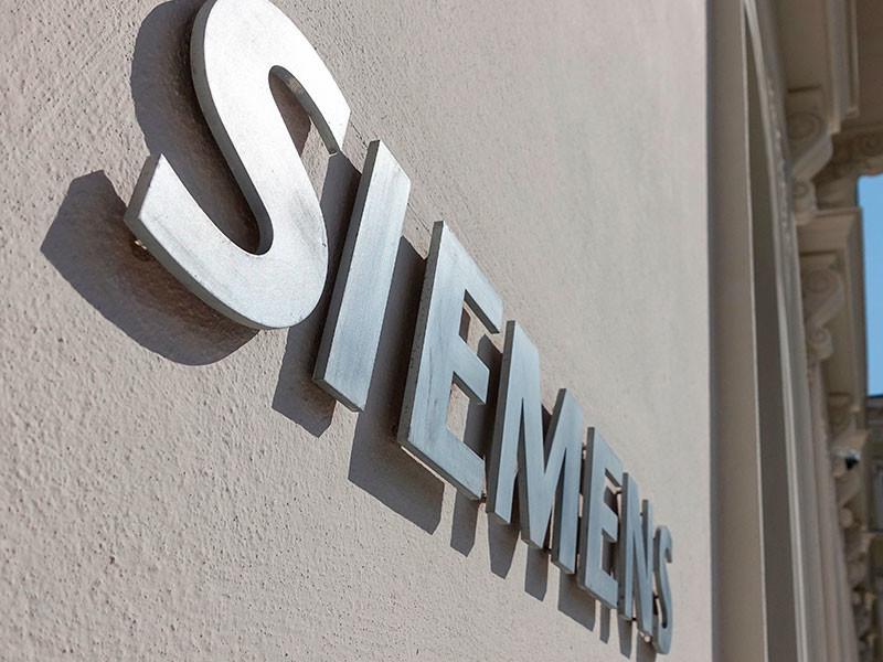 """""""Технопромэкспорт"""" обвинил Siemens в намеренном затягивании процесса о турбинах в Крыму и назвал вопрос политическим"""