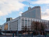 Правительство разрешило госкомпаниям скрывать схемы обхода санкций, а Минобороны, ФСБ и СВР - проводить тайные конкурсы по госзакупкам