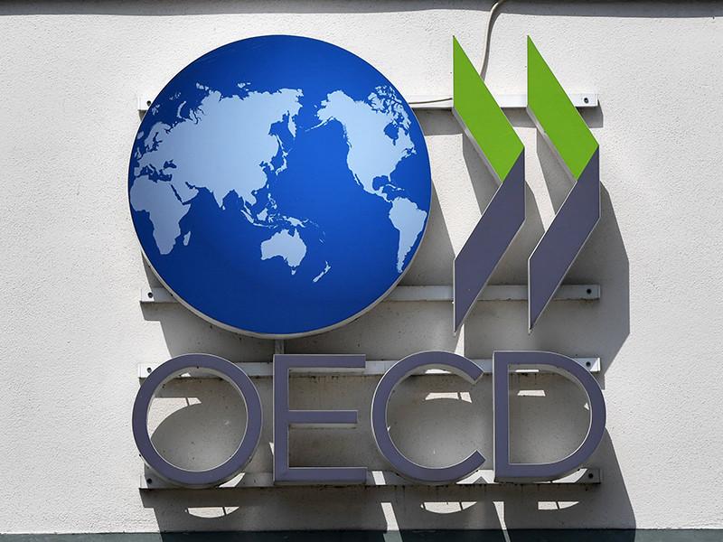 Организация экономического сотрудничества и развития (ОЭСР) улучшила прогноз роста глобальной экономики и ухудшила прогнозы для роста ВВП России на 2017-2018 годы