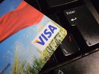 В Думе рассмотрят поправки, призванные защитить добросовестных клиентов банков от блокировок и внесения в черный список