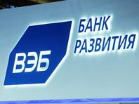 Правительство готово дать 45 лет на возврат украинских кредитов ВЭБа
