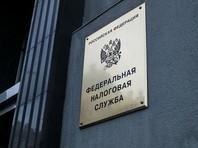 Верховный суд разрешил ФНС пересматривать решения нижестоящих налоговых инспекций и требовать с бизнеса доплаты